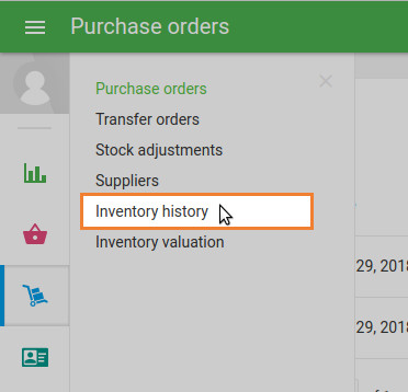 'Inventory history' section
