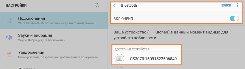 Motorola Cs3070 Bluetooth Loyverse